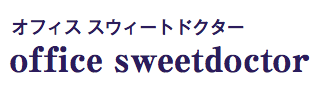 office sweetdoctor 公式サイト